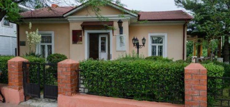 Дом-музей А. А. Киселева в Туапсе