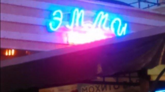 Кафе Эмми п. Джубга