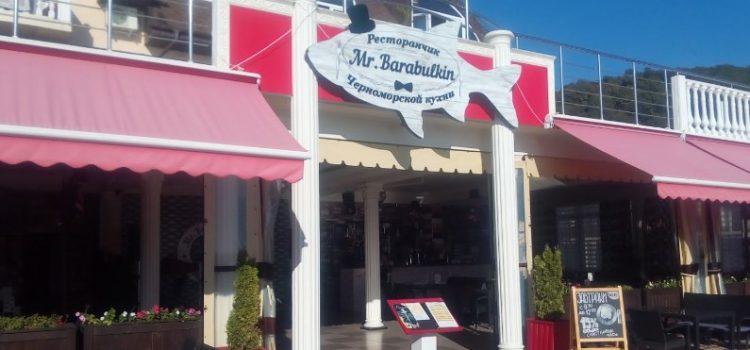 Ресторан Mr. Barabulkin в п. Новомихайловский
